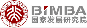 Beijing International MBA logo