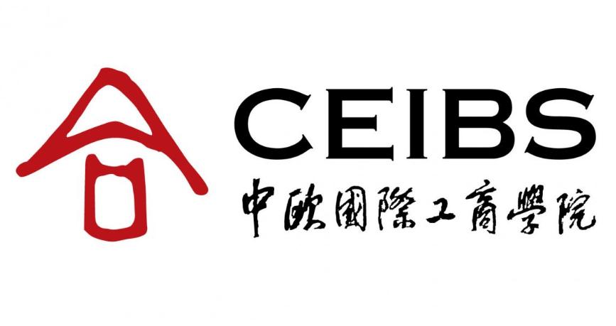 CEIBS MBA