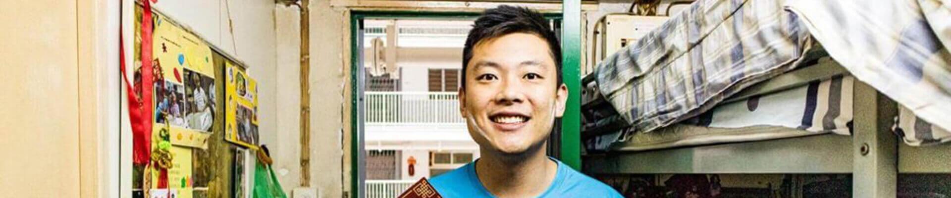HKUST MBA Hong Kong