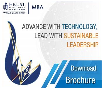 Hong Kong MBA HKUST A